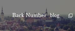 ベルベットヘアー バックナンバーブログ